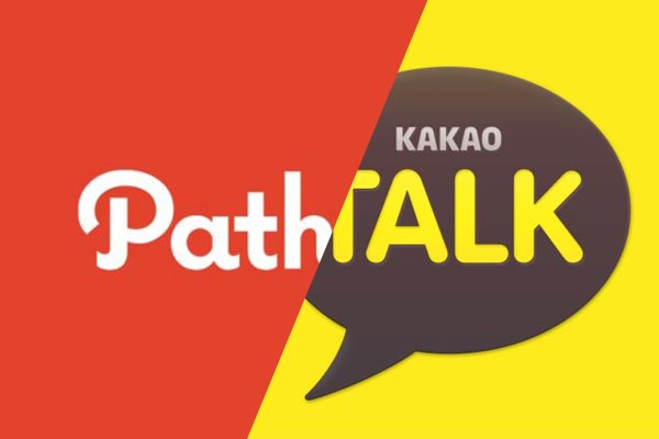 path kakao talk