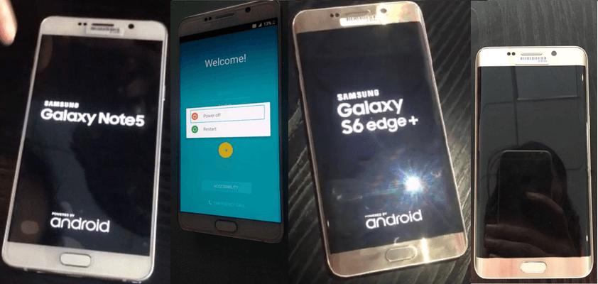 Galaxy-Note-5-Leak