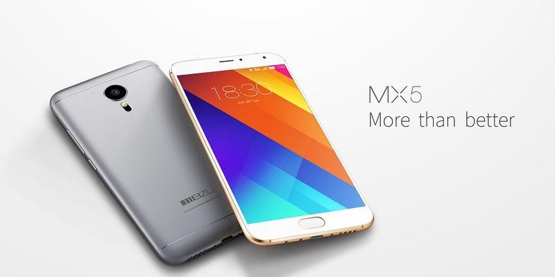 Meizu-MX5
