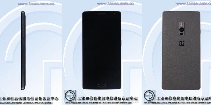OnePlus-2-TENAA