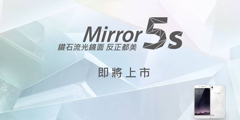 Oppo Mirror 5s Tease