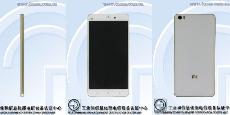Xiaomi-Mi5-Plus