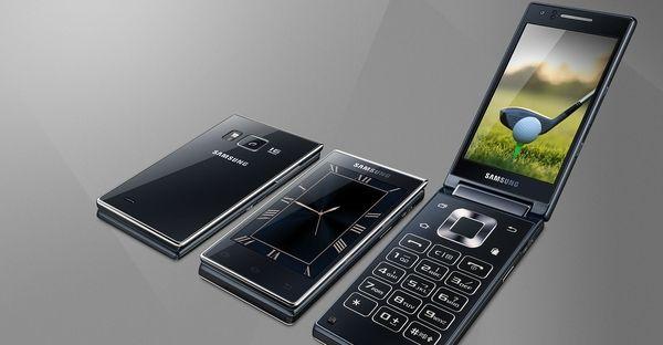 Samsung-G9198