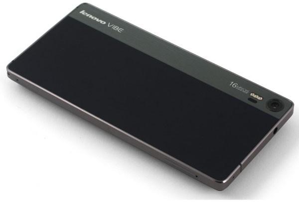 Lenovo Vibe Shot Tengah