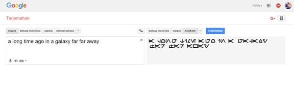 Google Translate Star wars