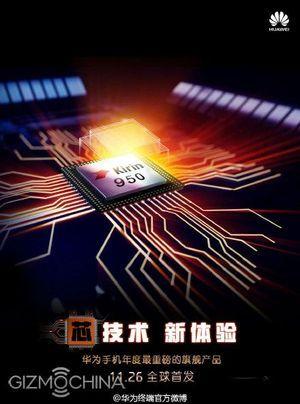 Gambar Teaser Huawei Mate 8 Kirin 950