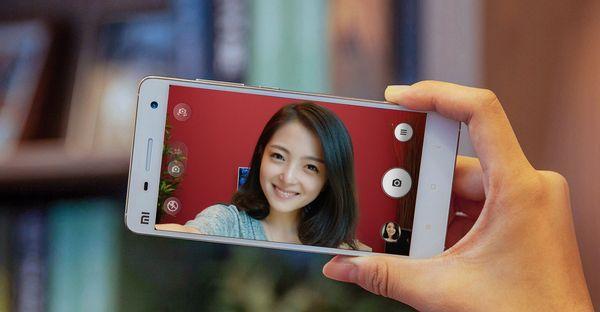 Gambar Hasil Kamera Xiaomi Mi 4
