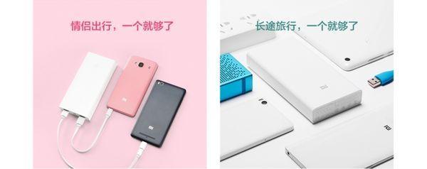 Gambar Xiaomi Powerbank 2000mAh Dual Charge