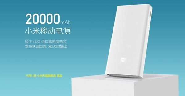 Gambar Xiaomi Powerbank 2000mAh