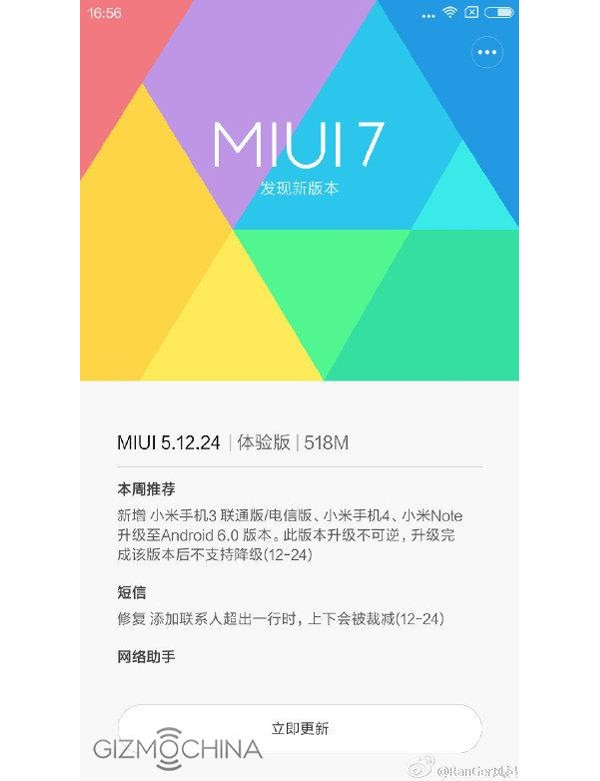 Android 6 Marshmallow Xiaomi