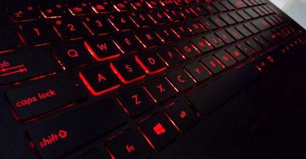 Gambar Backlit Keyboard Asus ROG G501JW