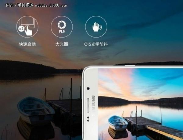 Samsung Galaxy All