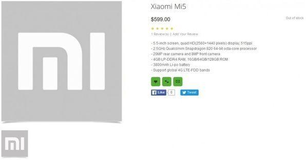 Gambar Spesifikasi Xiaomi Mi 5 Oppomart