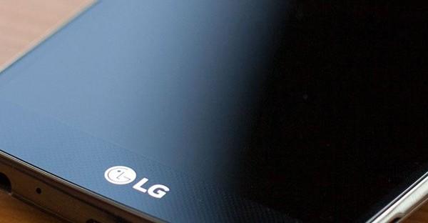 LG G5 di MWC 2016