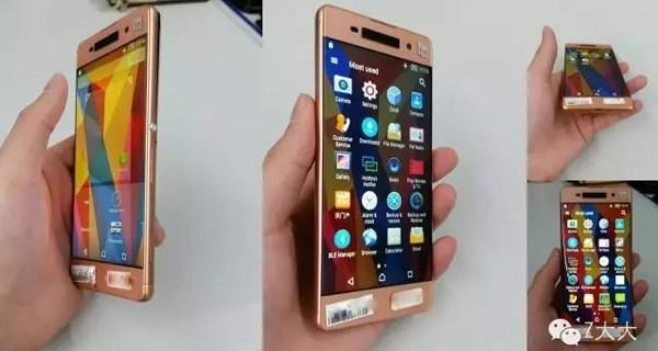 Sony Rilis Xperia Pink