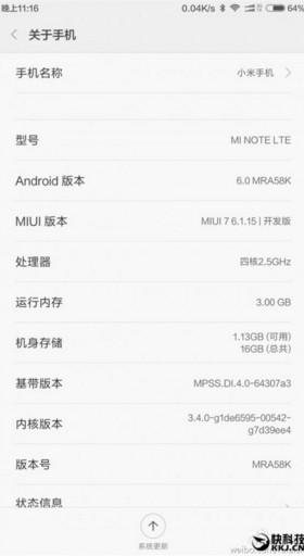 Xiaomi Mi Note MIUI 7 Android Marshmallow