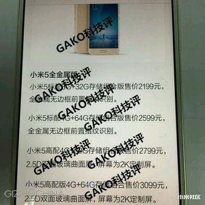 Gambar Xiaomi Mi5 Bocoran Harga