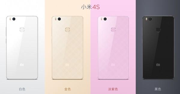 All Xiaomi Mi 4s