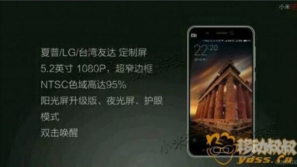 Layar Xiaomi Mi 5