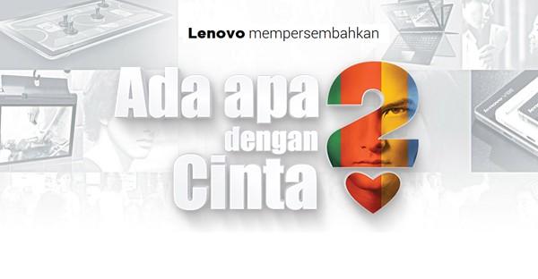 Lenovo AADC 2