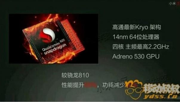 Prosesor Xiaomi Mi 5