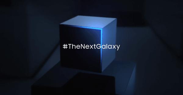 Gambar Teaser Samsung Galaxy Unpacked 2016