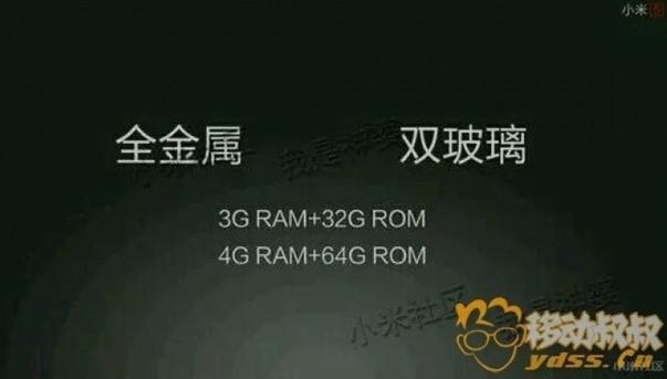Storage RAM Xiaomi Mi 5