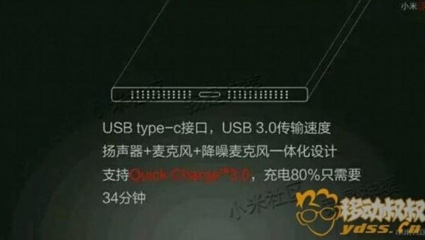 USB TypeC Xiaomi Mi 5