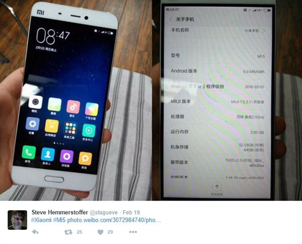 Xiaomi Mi 5 spesifikasi hardware