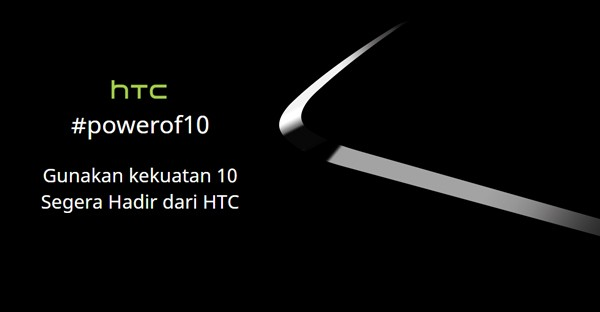 HTC 10 Launch Header