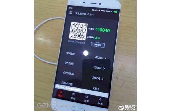 Skor AnTuTu Xiaomi Mi 5 Standar