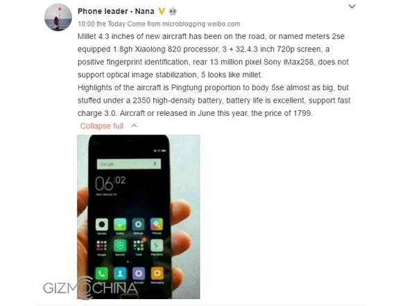 Xiaomi M2 SE