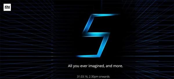 Xiaomi Mi 5 India
