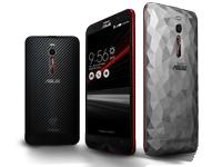 Gambar ASUS ZenFone 2 Deluxe Spesial Edition Daftar