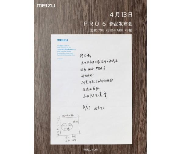 Meizu Pro 6 Teaser