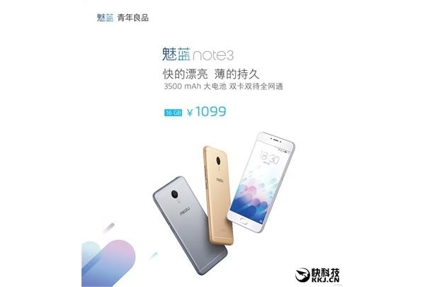 Meizu m3 note harga