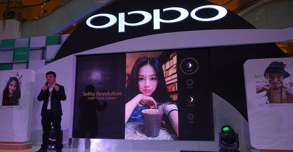 Oppo F1 Plus (launching)