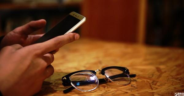 Smartphone ZTE Nubia X8