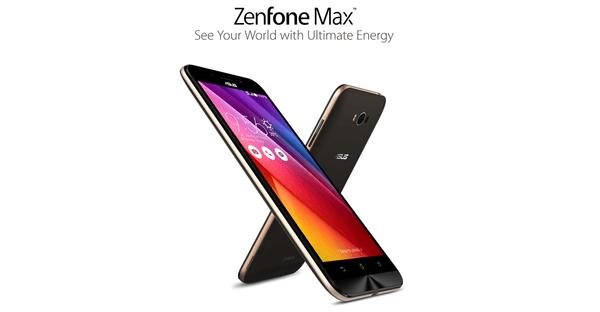 Gambar ASUS ZenFone Max Hero