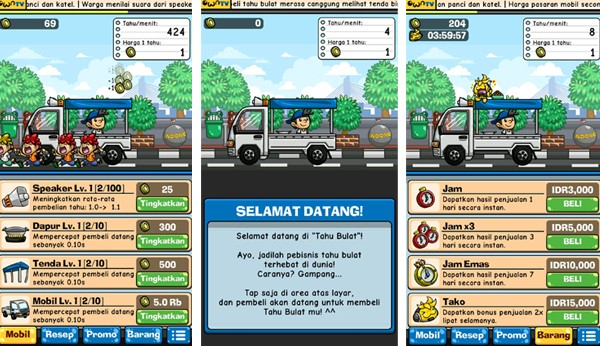 Awal Tahu Bulat Game Android