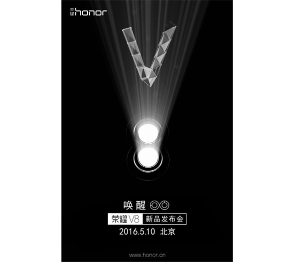 Huawei Honor V8 Poster