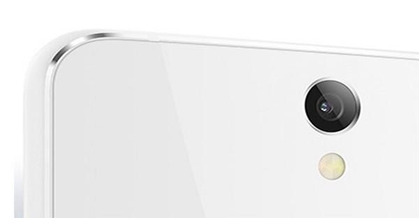 Lenovo Vibe S1 Camera