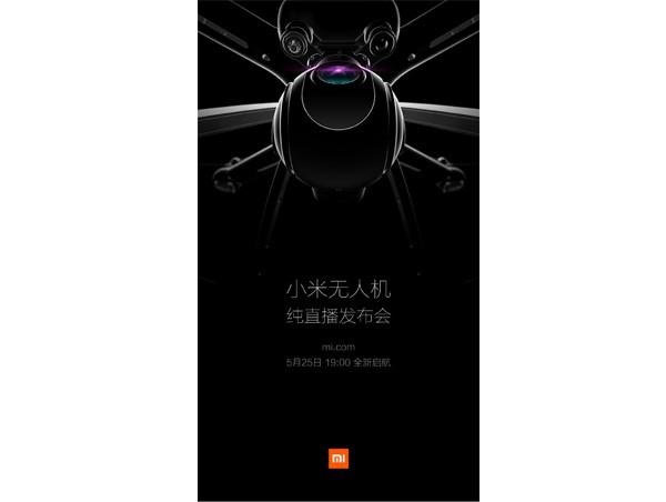 Xiaomi Drone Poster