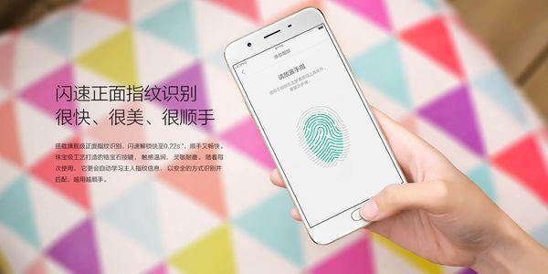 Gambar Oppo A59 Fingerscan