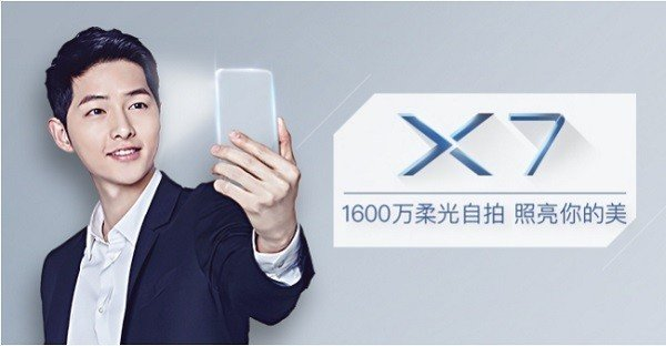 Vivo X7 header