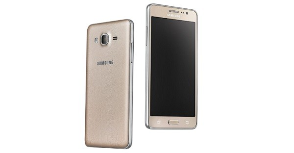 Galaxy On7 Pro-Header