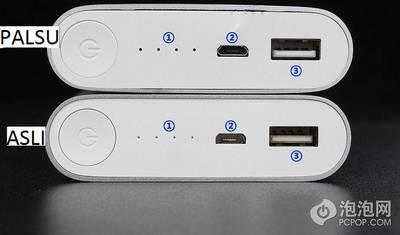 Powerbank Xiaomi Palsu Asli Indikator Lampu
