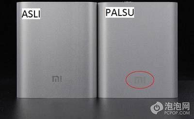 Powerbank Xiaomi Palsu Asli