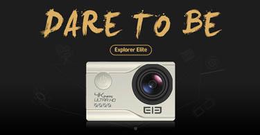 elephon-ele-explorer-elite-feature