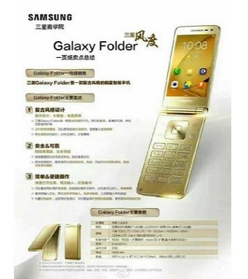 Samsung Galaxy Folder 2 banner